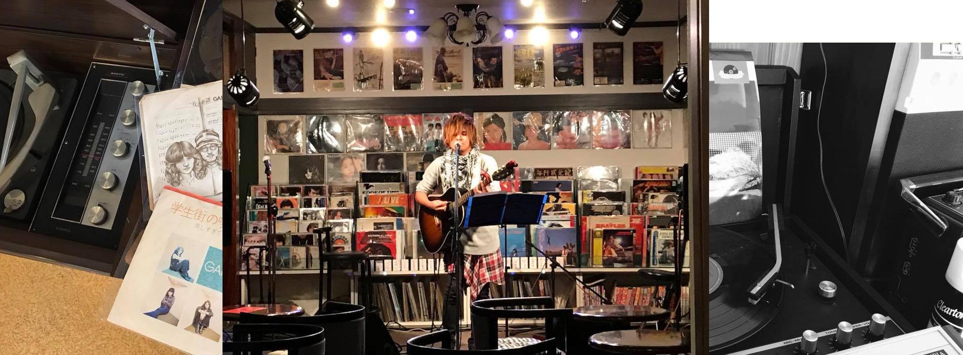 レコード喫茶MORIYA ライブイベント